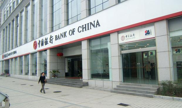 中国银行杭州分行_迪欧家具工程案例-中国银行