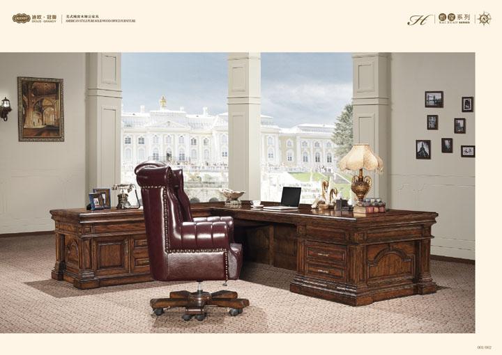 公司企业美式王宫钩纹大班台办公桌gy-002dbt  产品设计理念:设计师从
