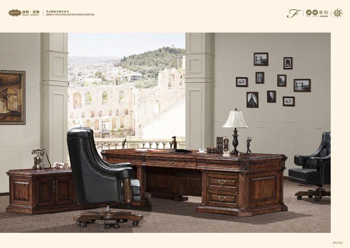 纯实木美式中班台总经理办公桌正面