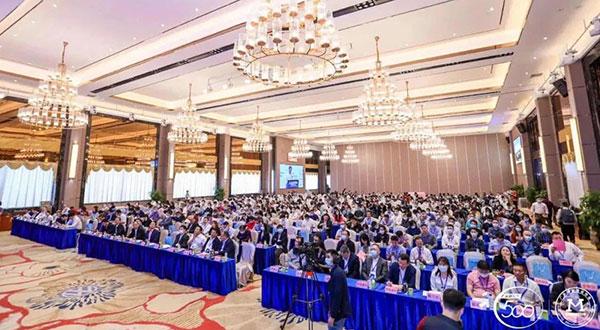 2020广东省制造业发展年会暨广东省制造业500强企业峰会