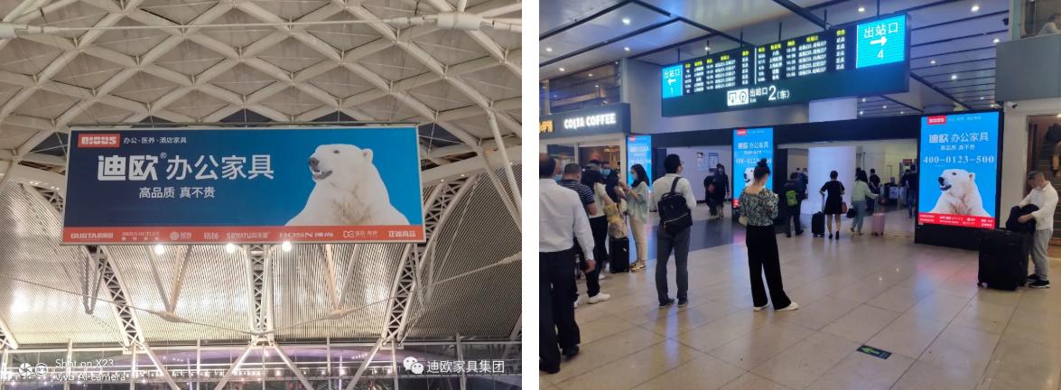 高铁站吊旗广告和LED屏广告