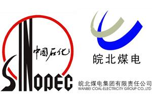 中安联合煤化