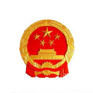 武汉国有资产监督委员会
