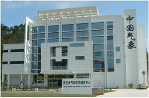 珠三角气象局灾害监测中心-广东办公家具采购