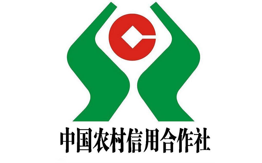 布尔津农村信用合作社办公家具采购项目