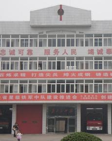 武汉市公安消防局办公家具采购项目