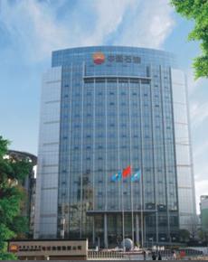 迪欧办公家具案例-中国石油