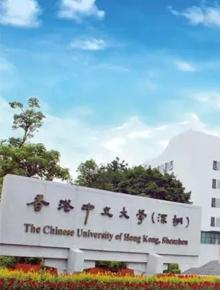 办公家具中标项目_香港中文大学(深圳)案例
