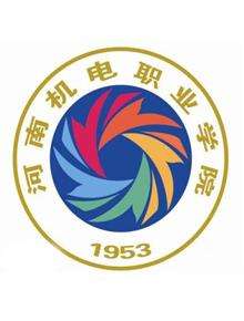 迪欧办公家具案例_河南机电学院项目
