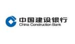 中国建设银行-迪欧办公家具合作成功案例