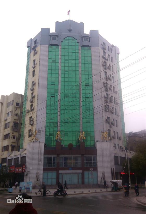 公安县人民法院审判楼办公家具采购-109.6万