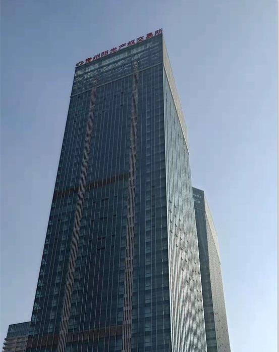贵州阳光产权交易所家具采购项目-215.6万