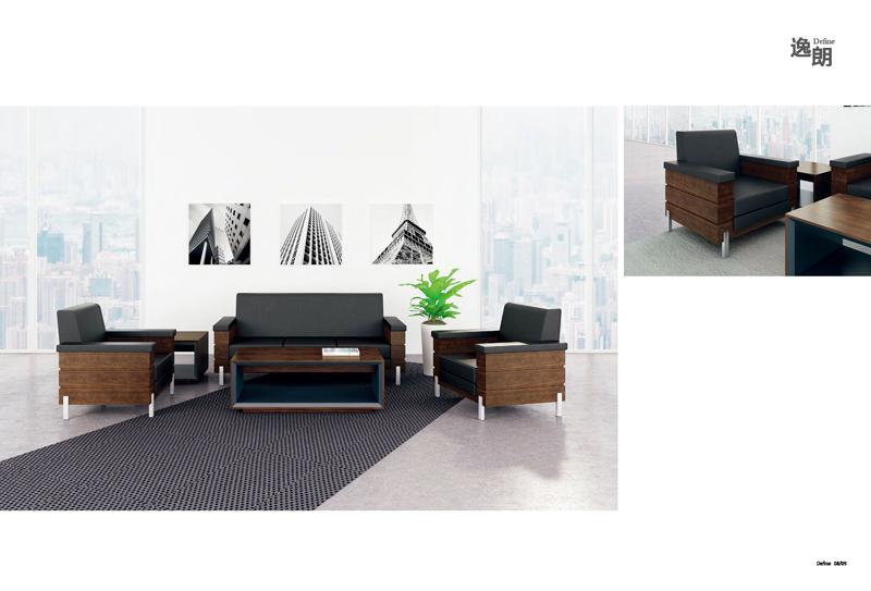 首頁 迪歐家具產品中心 按產品分類 沙發 公司企業總裁總經理會議室