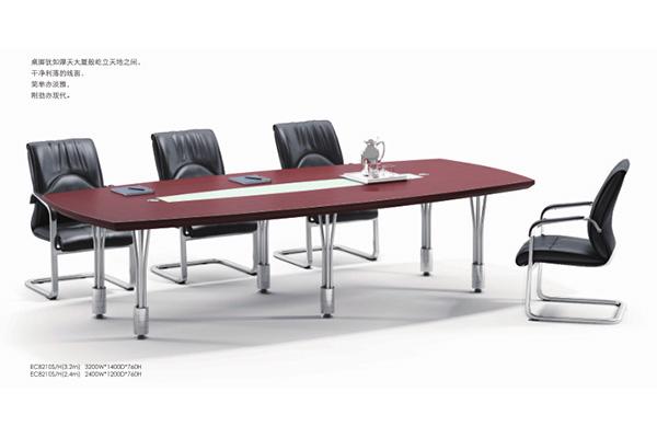 简约钢木结构现代会议桌-EC8210S