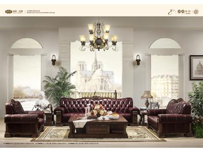 罗马柱地脚总裁室接待用沙发GY-004SF