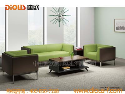 现代年轻款领导办公室商务洽谈沙发套装-AFL-DA8077