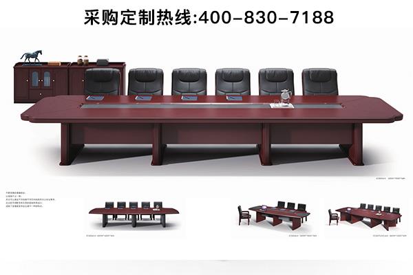 政府机关厚重会议室大会议桌-EC8205S H