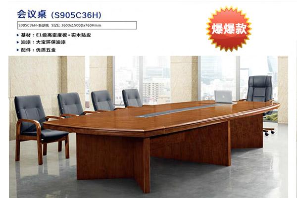 简约油漆新胡桃木企业单位多人大会议台-C36H
