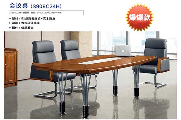 企业单位主管职员洽谈会议桌办公台-C36H