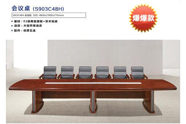 政府机关中小型商务接待会议室接待洽谈台-C48H