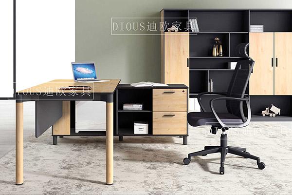 迪欧新现代简约办公室经理主管办公桌